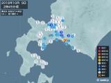 2018年10月09日02時45分頃発生した地震