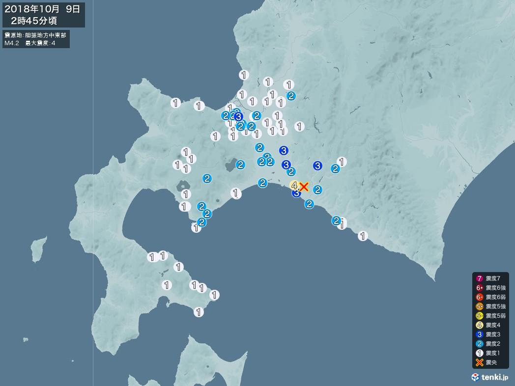 地震情報 2018年10月09日 02時45分頃発生 最大震度:4 震源地:胆振地方中東部(拡大画像)