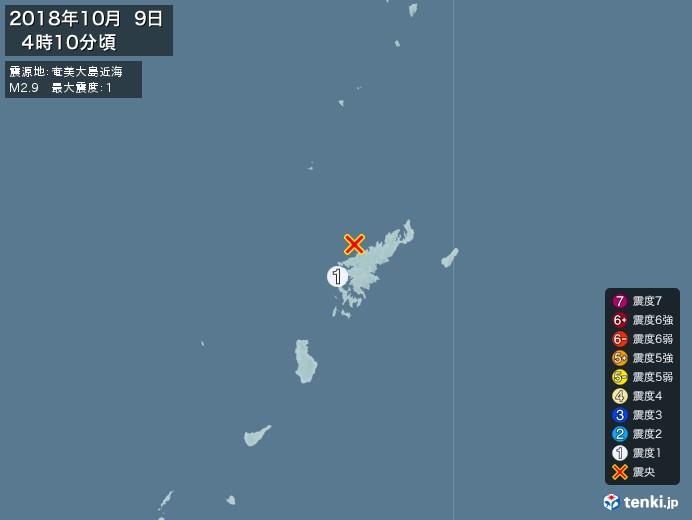 地震情報(2018年10月09日04時10分発生)