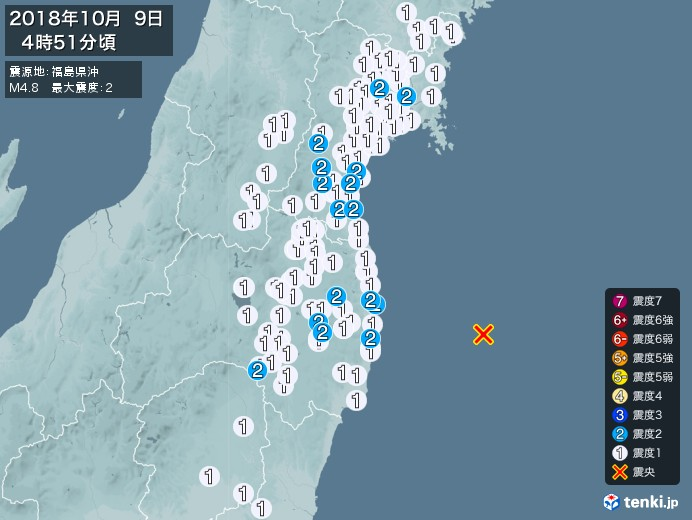 地震情報(2018年10月09日04時51分発生)