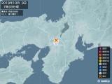 2018年10月09日07時33分頃発生した地震