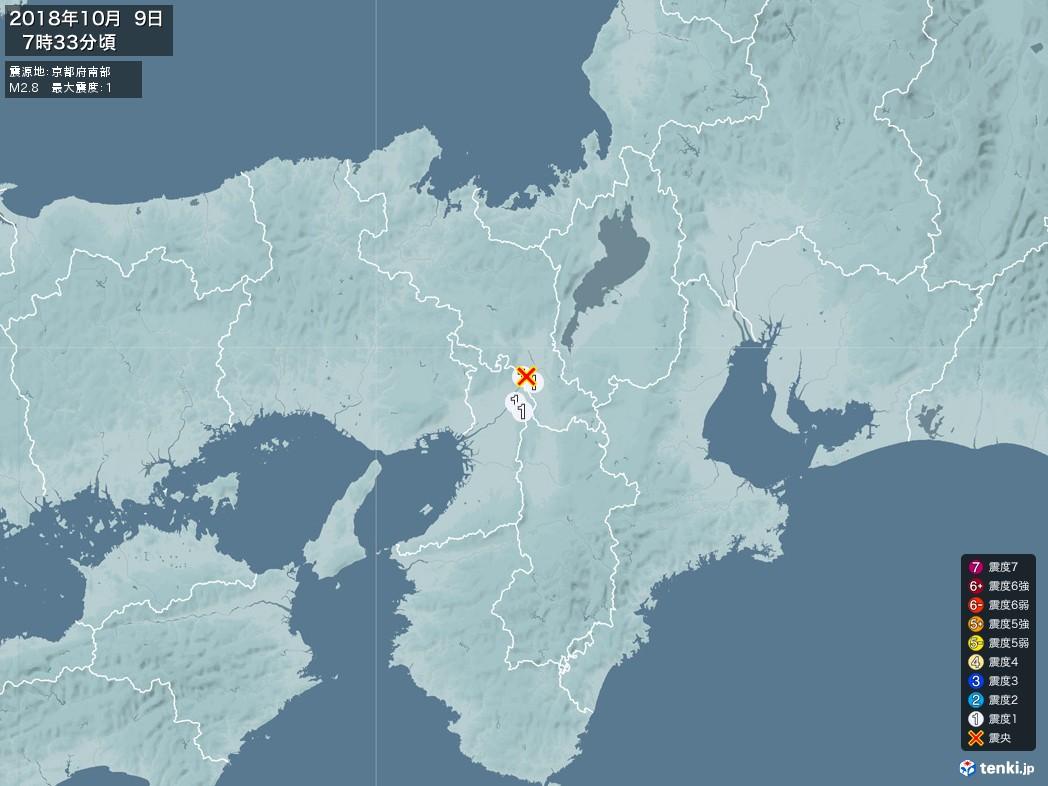 地震情報 2018年10月09日 07時33分頃発生 最大震度:1 震源地:京都府南部(拡大画像)