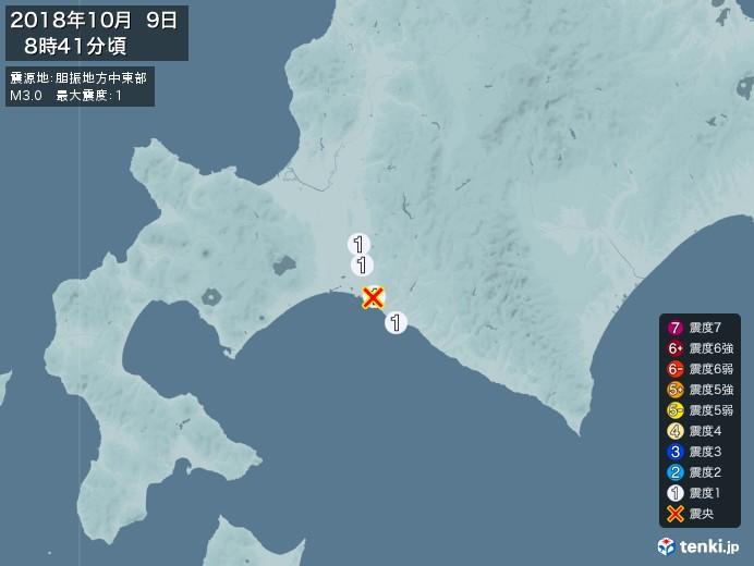 地震情報(2018年10月09日08時41分発生)
