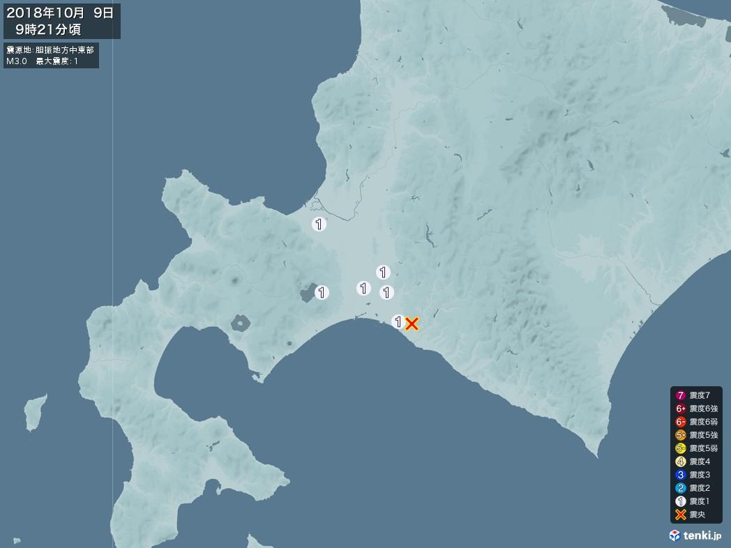 地震情報 2018年10月09日 09時21分頃発生 最大震度:1 震源地:胆振地方中東部(拡大画像)