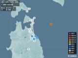 2018年10月09日13時16分頃発生した地震