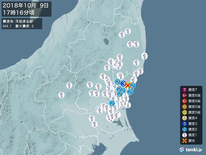 地震情報(2018年10月09日17時16分発生)