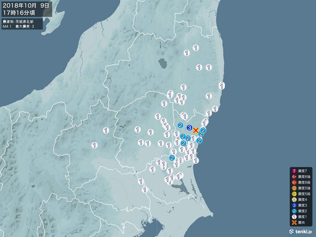 地震情報 2018年10月09日 17時16分頃発生 最大震度:3 震源地:茨城県北部(拡大画像)