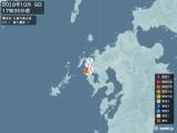 2018年10月09日17時35分頃発生した地震