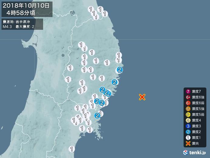 地震情報(2018年10月10日04時58分発生)