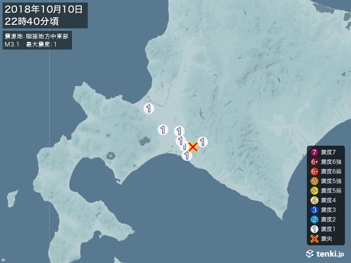 地震情報(2018年10月10日22時40分発生)