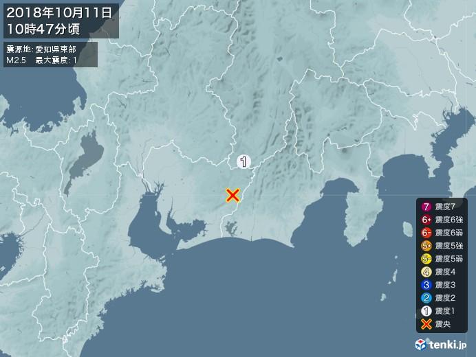 地震情報(2018年10月11日10時47分発生)