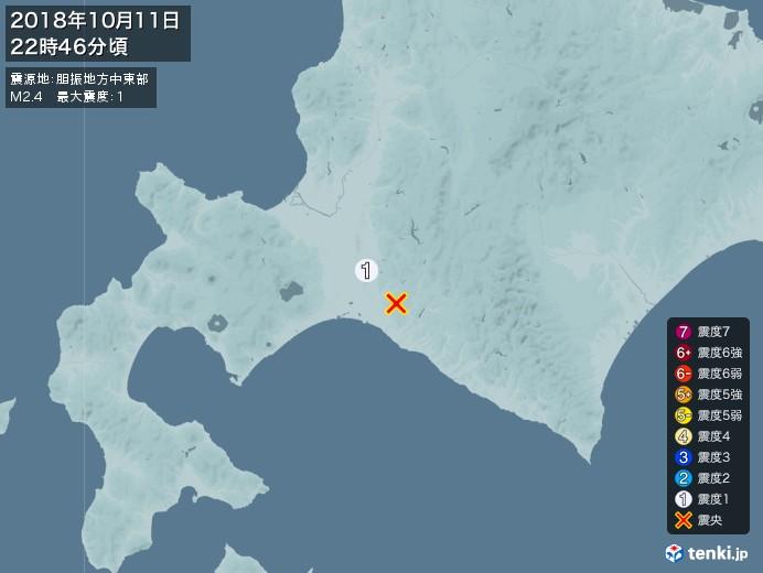 地震情報(2018年10月11日22時46分発生)