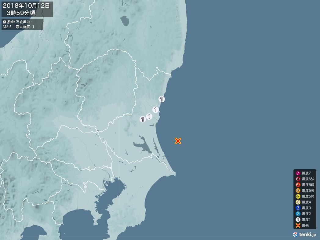 地震情報 2018年10月12日 03時59分頃発生 最大震度:1 震源地:茨城県沖(拡大画像)