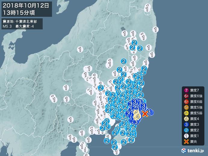 地震情報(2018年10月12日13時15分発生)