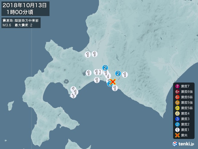 地震情報(2018年10月13日01時00分発生)