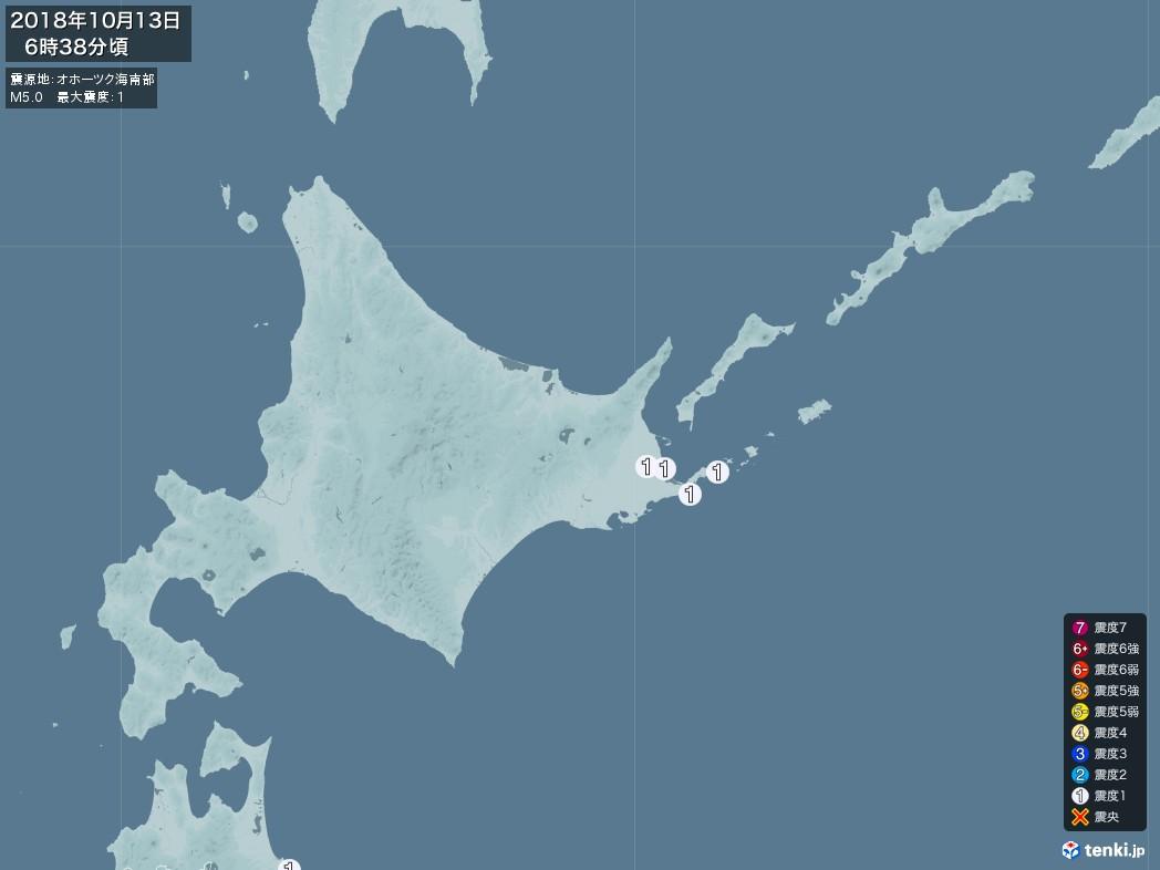 地震情報 2018年10月13日 06時38分頃発生 最大震度:1 震源地:オホーツク海南部(拡大画像)