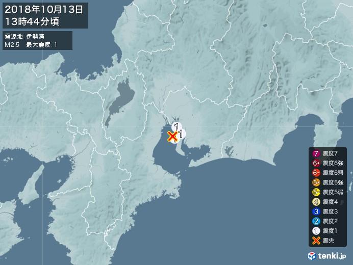 地震情報(2018年10月13日13時44分発生)