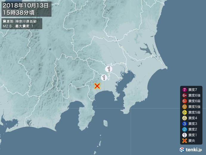 地震情報(2018年10月13日15時38分発生)
