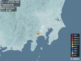 2018年10月13日15時38分頃発生した地震