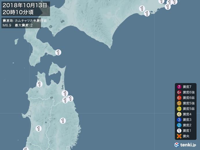 地震情報(2018年10月13日20時10分発生)