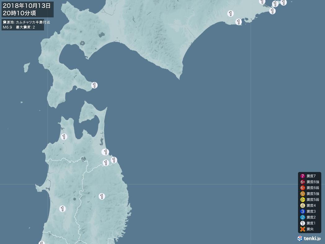 地震情報 2018年10月13日 20時10分頃発生 最大震度:2 震源地:カムチャツカ半島付近(拡大画像)