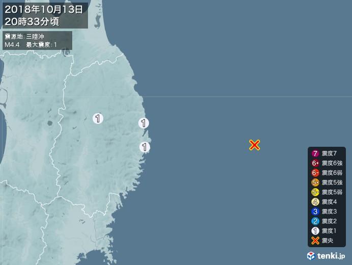 地震情報(2018年10月13日20時33分発生)