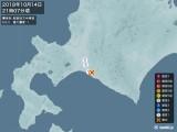 2018年10月14日21時07分頃発生した地震