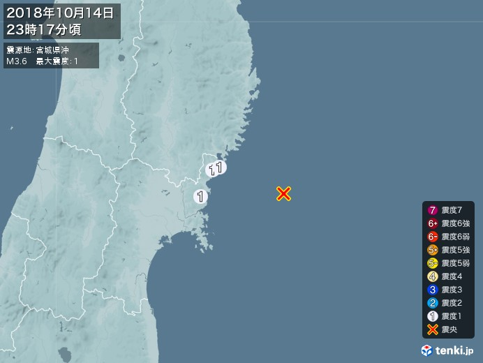 地震情報(2018年10月14日23時17分発生)