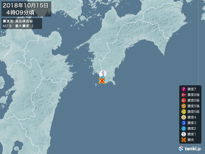 地震情報(2018年10月15日04時09分発生)