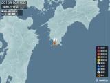 2018年10月15日04時09分頃発生した地震