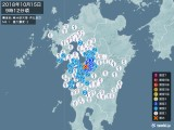 2018年10月15日09時12分頃発生した地震