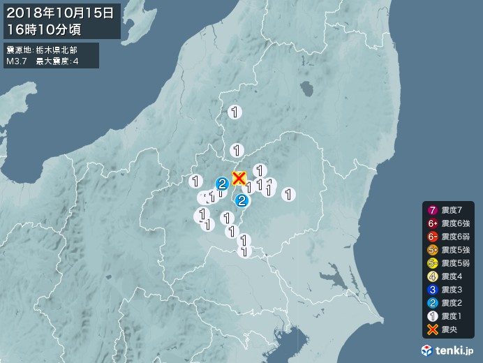 地震情報(2018年10月15日16時10分発生)
