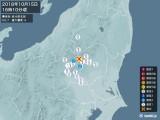 2018年10月15日16時10分頃発生した地震
