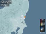 2018年10月15日21時53分頃発生した地震