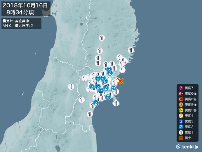 地震情報(2018年10月16日08時34分発生)