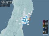 2018年10月16日08時34分頃発生した地震