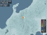 2018年10月16日17時43分頃発生した地震