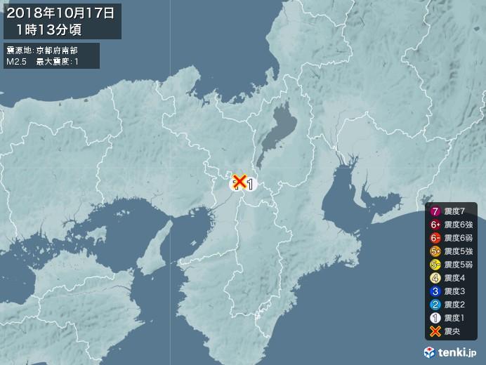 地震情報(2018年10月17日01時13分発生)