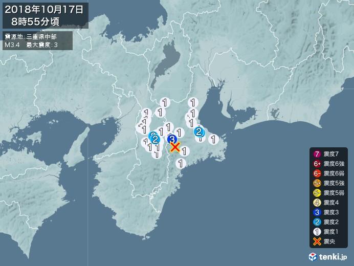 地震情報(2018年10月17日08時55分発生)