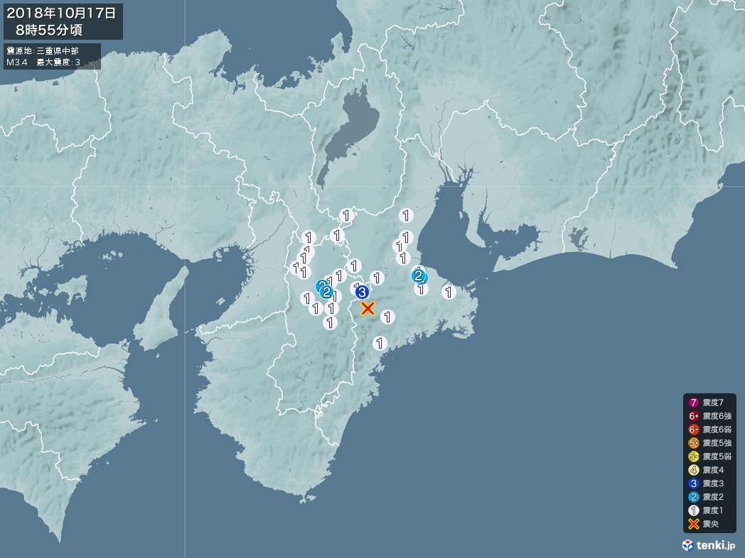 地震情報 2018年10月17日 08時55分頃発生 最大震度:3 震源地:三重県中部(拡大画像)