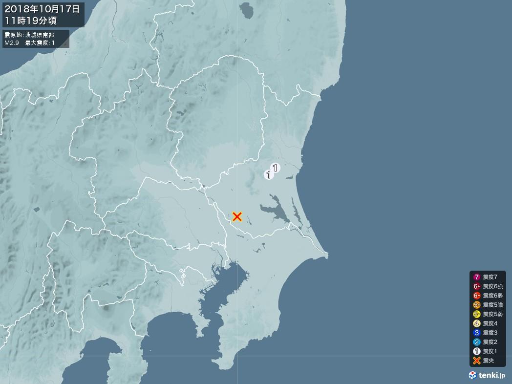地震情報 2018年10月17日 11時19分頃発生 最大震度:1 震源地:茨城県南部(拡大画像)