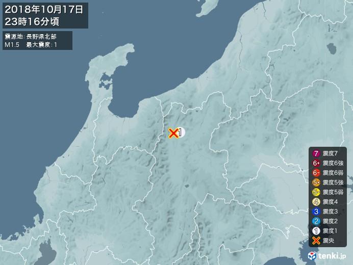地震情報(2018年10月17日23時16分発生)
