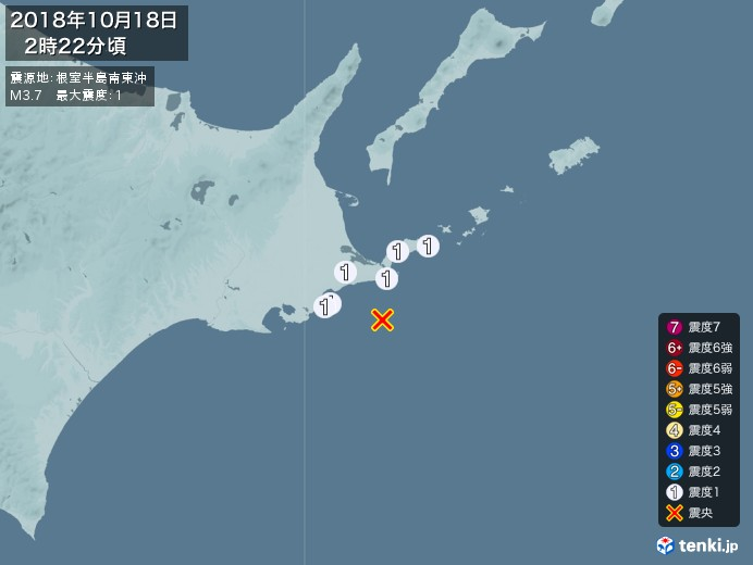 地震情報(2018年10月18日02時22分発生)