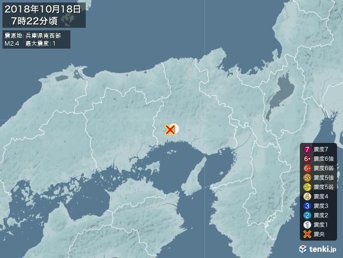 地震情報(2018年10月18日07時22分発生)