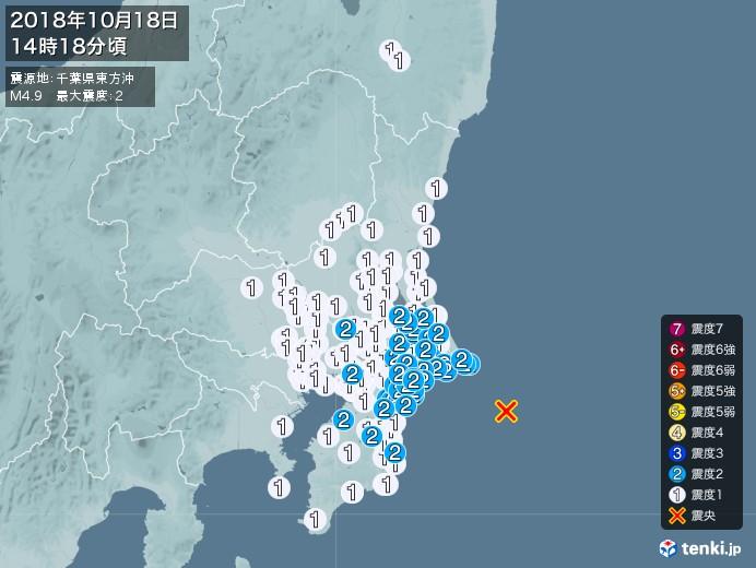 地震情報(2018年10月18日14時18分発生)