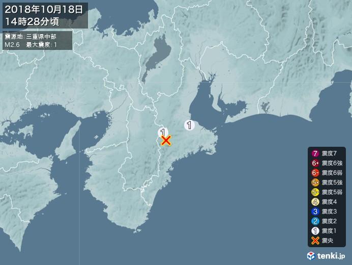 地震情報(2018年10月18日14時28分発生)