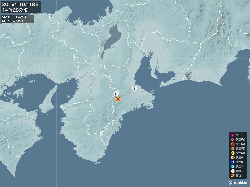 地震情報 2018年10月18日 14時28分頃発生 最大震度:1 震源地:三重県中部(拡大画像)