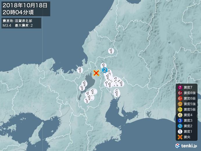 地震情報(2018年10月18日20時04分発生)