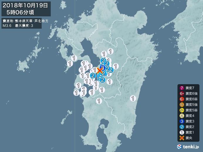 地震情報(2018年10月19日05時06分発生)