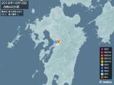 2018年10月19日08時44分頃発生した地震